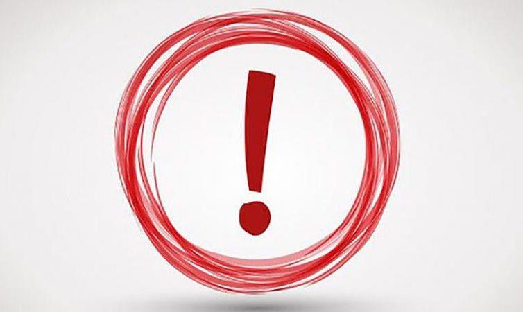 Driftavbrott på vår hemsida 24 januari